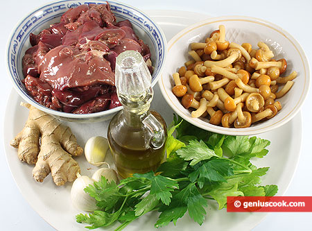 Ingredients for Chicken Liver with Ginger
