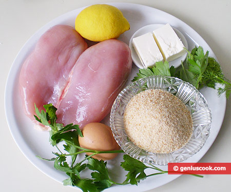 Ingredients for Famous Kiev Patty Cakes