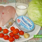 Ingredients for Chicken Breast Salad
